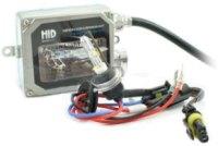 Автолампа Autokit Super HID Slim H4 5000K 35W Kit