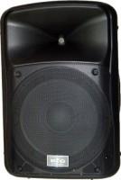 Акустическая система BIG EV8A MP3