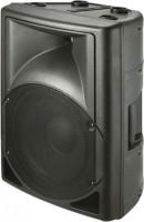 Акустическая система BIG PP0112A MP3