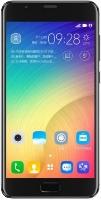 Мобильный телефон Asus ZenFone 4 Max 32GB ZB500TL