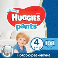 Фото - Подгузники Huggies Pants Boy 4 / 108 pcs