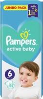 Подгузники Pampers Active Baby 6 / 52 pcs