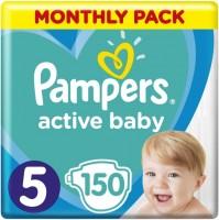 Подгузники Pampers Active Baby 5 / 150 pcs
