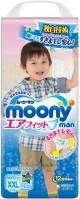 Подгузники Moony Pants Boy XXL / 26 pcs