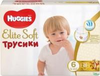 Подгузники Huggies Elite Soft Pants 6 / 28 pcs