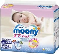 Подгузники Moony Diapers NB / 26 pcs