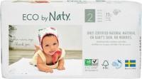 Подгузники Naty Eco 2 / 33 pcs