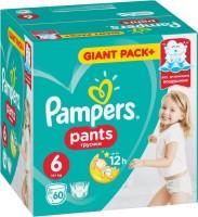 Подгузники Pampers Pants 6 / 60 pcs