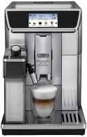 Кофеварка De'Longhi PrimaDonna Elite Experience ECAM 650.85.MS