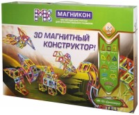 Конструктор Magnikon Dinosaur MK-65