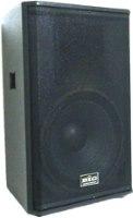 Акустическая система BIG SYX750-4