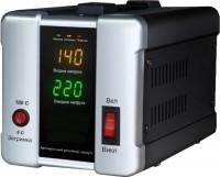 Стабилизатор напряжения Forte HDR-2000 2кВА
