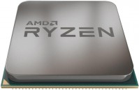 Процессор AMD Ryzen 9 Matisse  3900X BOX