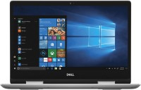Ноутбук Dell Inspiron 14 5482 2-in-1
