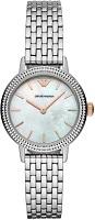 Наручные часы Armani AR80020