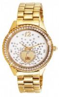 Наручные часы Elite E53354G-101