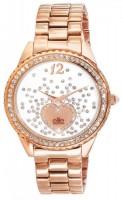 Наручные часы Elite E53354G-801