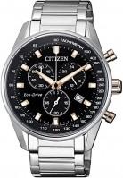 Фото - Наручные часы Citizen AT2396-86E