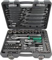 Набор инструментов Garwin 641045