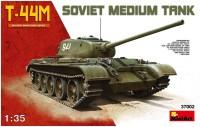 Фото - Сборная модель MiniArt T-44M Soviet Medium Tank (1:35)