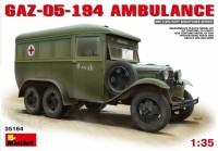 Сборная модель MiniArt GAZ-05-194 Ambulance (1:35)