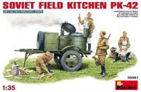 Фото - Сборная модель MiniArt Soviet Field Kitchen PK-42 (1:35)