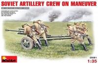 Фото - Сборная модель MiniArt Soviet Artillery Crew on Maneuver (1:35)