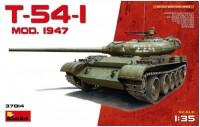 Сборная модель MiniArt T-54-3 Mod. 1951 37015 (1:35)