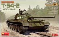Фото - Сборная модель MiniArt T-54-2 Mod. 1949 (1:35)