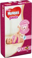 Подгузники Huggies Pants Girl 3 / 44 pcs