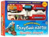 Автотрек / железная дорога Bambi Blue Railway Carriage 7016