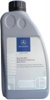 Моторное масло Mercedes-Benz PKW-Motoroil 5W-40 MB229.5 1L