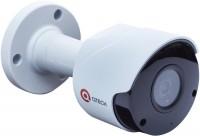 Камера видеонаблюдения Qtech QVC-IPC-501S 3.6