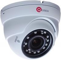 Камера видеонаблюдения Qtech QVC-IPC-202V 2.8-12