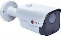Камера видеонаблюдения Qtech QVC-IPC-201ASZ 2.8-12