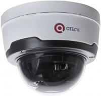 Камера видеонаблюдения Qtech QVC-IPC-203AVSZ 2.8-12