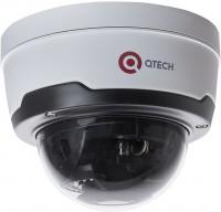 Камера видеонаблюдения Qtech QVC-IPC-503AVSZ 2.8-12