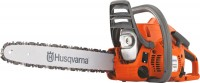 Пила Husqvarna 120 Mark II 14