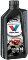 Моторное масло Valvoline VR1 Racing 10W-60 1л