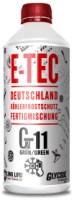 Охлаждающая жидкость E-TEC Glycsol GT11 Green Ready Mix 1L