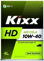 Моторное масло Kixx HD CG-4 10W-40 4л