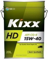 Моторное масло Kixx HD CG-4 15W-40 20L 20л