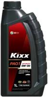 Моторное масло Kixx PAO 1 0W-40 1L