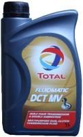 Трансмиссионное масло Total Fluidmatic DCT MV 1L 1л