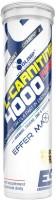 Сжигатель жира Olimp L-Carnitine 4000 Power 15 tab 15шт