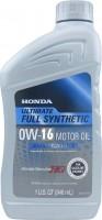Моторное масло Honda Ultimate Full Synthetic 0W-16 1L 1л