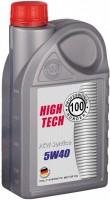 Моторное масло Hundert High Tech 5W-40 1л