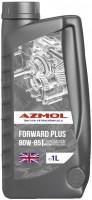 Фото - Трансмиссионное масло Azmol Forward Plus 80W-85 1л