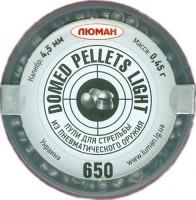 Фото - Пули и патроны Luman Domed Pellets 4.5 mm 0.45 g 650 pcs