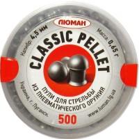 Кулі й патрони Luman Classic Pellets 4.5 mm 0.65 g 500 pcs